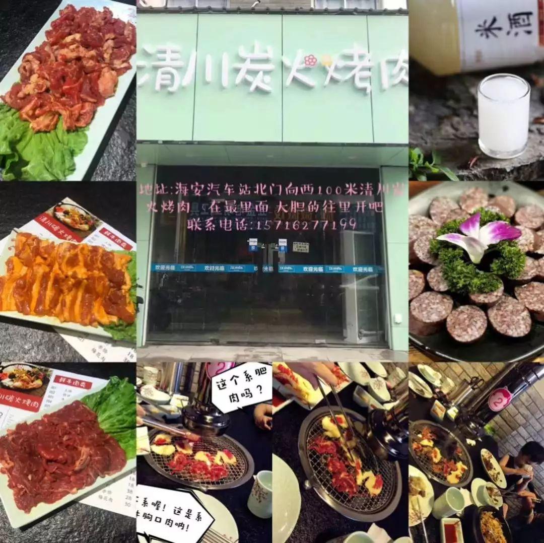 舌尖上的海安丨南通吃货最爱逛的海安美食铺,拿走不谢!