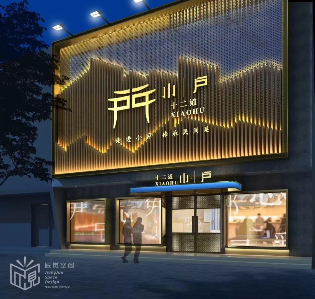 大海安最好吃最具人气的十家餐厅,看完还不赶紧... - Haianw.com