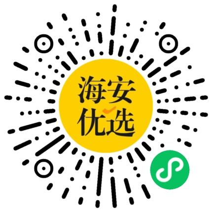 【重庆大队长】9.9元享门市价120元套餐,精品肥牛+乌鸡卷+火腿肠+鸭血+金针菇+李堡豆腐!