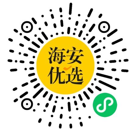 【高升米糕|四店通用】19.8元抢原价30元水塔糕套餐!华夏传统美食,纯手工制品